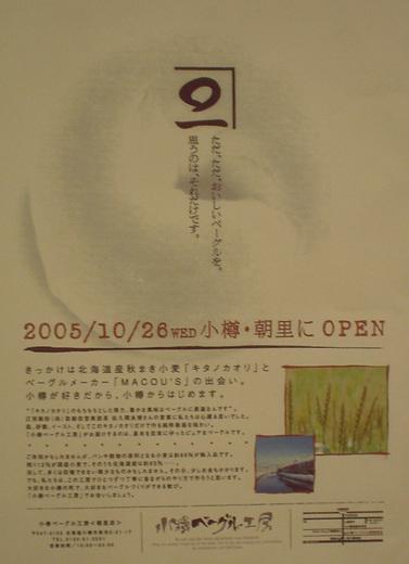 blog_050
